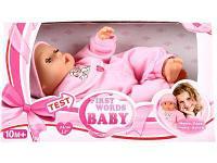 Кукла Bayer Dolls 93300AF пупс 33 см