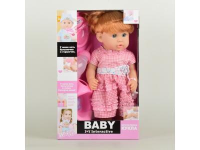 Интерактивная кукла WeiTai 30805G 38 см 1059718