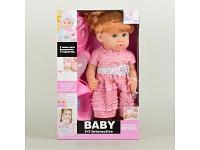 Интерактивная кукла WeiTai 30805G 38 см 1059718, фото 1
