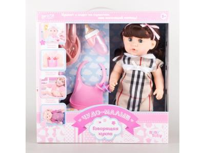 Кукла WeiTai Шатенка 318017D9 38 см