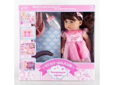 Кукла WeiTai 3189017D7 38 см