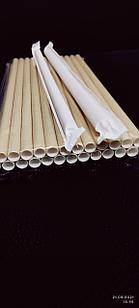 Трубочки бумажные 8х240мм (КРАФТ) в ИНДИВИДУАЛЬНЫХупаковках