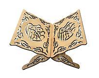 Подставка для священного Корана из дерева