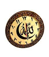 Часы настольные мусульманские с арабской символикой