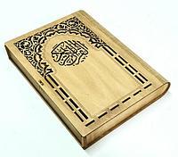 Шкатулка для хранения Священной книги Коран средняя
