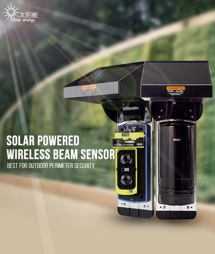 Датчик периметра ABT-100 беспроводной на солнечных батареях до 5ч работы (200мАч) IP65
