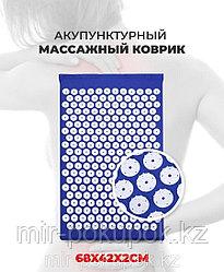 Акупунктурный массажный игольчатый коврик Аппликатор Кузнецова  70*42 см, Алматы