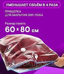 Вакуумный пакет, 60*80 см