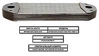 Радиатор масляный/ теплообменник/ маслоохладитель на RENAULT/ VOLVO, РЕНО, TURKEY 7420729259-Y