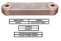 Радиатор масляный/ теплообменник/ маслоохладитель на SCANIA, СКАНИЯ, BZT 1333183-Y