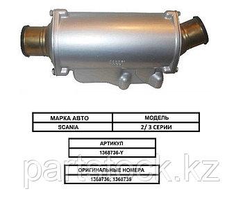 Радиатор масляный/ теплообменник/ маслоохладитель на SCANIA, СКАНИЯ, BZT 1368736-Y