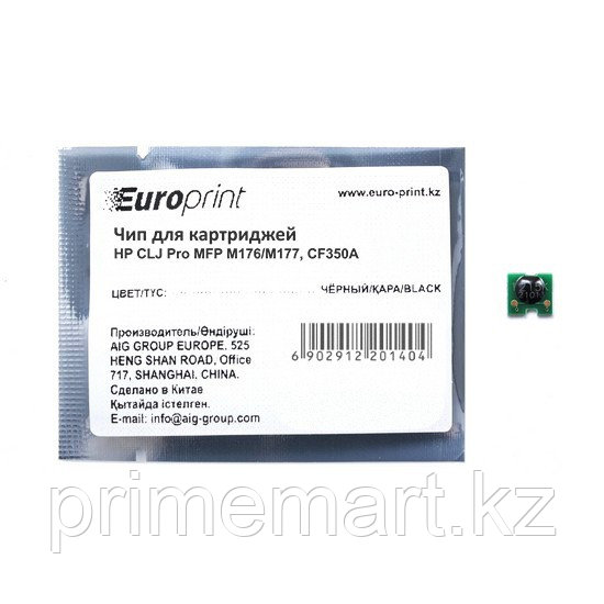 Чип Europrint HP CF350A