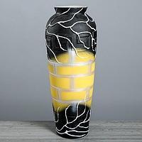 """Ваза напольная """"Арго"""" роспись, жёлто-чёрная, 65 см, керамика"""