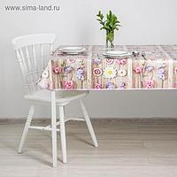 Скатерть на тканой основе с бейкой «Кармен», лаванда, 135×110 см, лаванда