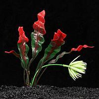 Набор растений искусственных для аквариума (2 шт), 20 см