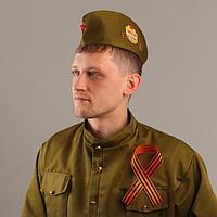 Набор военного пилотка, Георгиевская лента, 40 см, атлас, обхват головы 54-57 см