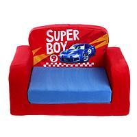 Мягкая игрушка 'Диван Super boy', раскладной