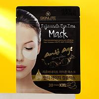 Омолаживающая маска для области под глазами Skinlite Anti-Age complex, 30 мл