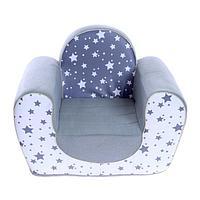 Мягкая игрушка 'Кресло звёзды'