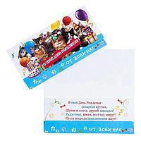 Конверт для денег 'В твой День Рождения!' коты, торт (комплект из 10 шт.)