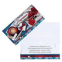 Конверт для денег 'Поздравялем!' галстук, кофе, бабочка (комплект из 10 шт.)