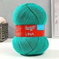 Пряжа Lina (Лина) 100 акрил 215м/100гр (920 зел. бирюза) (комплект из 2 шт.)
