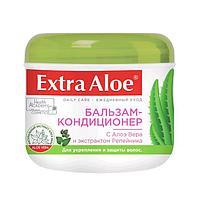 Бальзам-кондиционер для волос Vilsen Cosmetic Extra Aloe, с экстрактом репейника, 500 мл