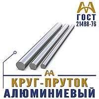Круг алюминиевый, пруток