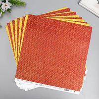 Бумага для скрапбукинга 'Осенний этюд' 190 г/кв.м 30.5 x 30.5 см 4 (комплект из 10 шт.)