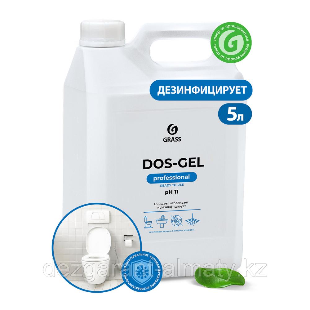 Дезинфицирующий чистящий гель DOS-GEL 5л