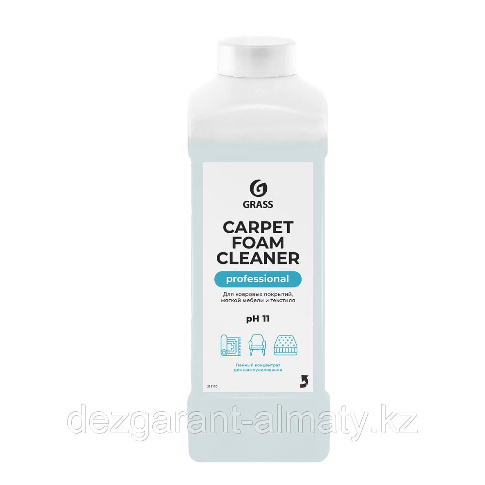Очиститель ковровых покрытий Carpet Cleaner 1л