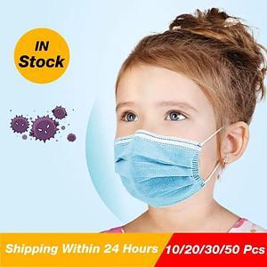 Детская трехслойная защитная маска для лица малого размера