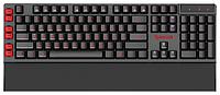 Клавиатура игровая Redragon Yaksa черный