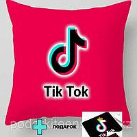 Подушка декоративная ТикТок + подарок