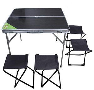 Стол раскладной+ 4 табурета