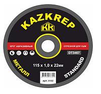 Отрезной диск по металлу KAZKREP STANDARD 115x1,8x22