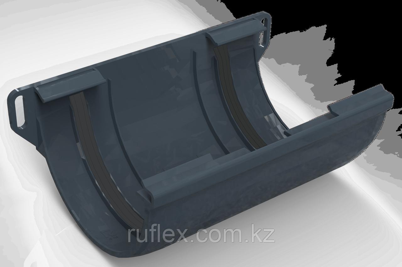 Соединительный элемент желобов с уплотнителем RUPLAST (Россия) Цвет: графит   Сот.: +7 701 100 08 59