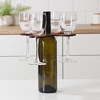 Подставка для вина и четырех бокалов, 18×18×2 см