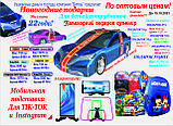 "Новогодний подарок ""Мешочек "" 750гр №2, фото 3"
