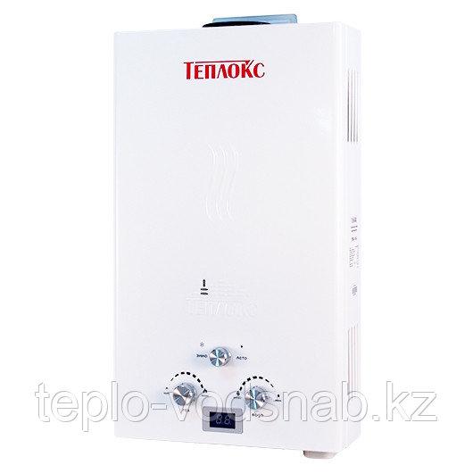 ГПВ-10-Б, БЕЛЫЙ газовый проточный водонагреватель ТЕПЛОКС