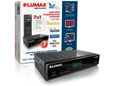 Спутниковое ТВ LUMAX DV3215 HD черный