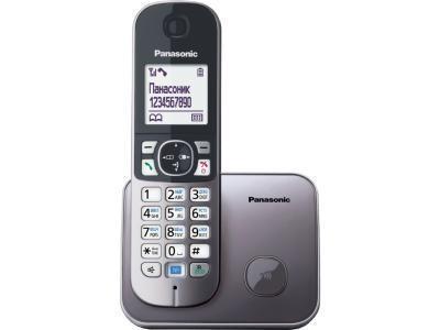 Радиотелефон Panasonic KX-TG6811RUM серый
