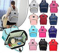 Рюкзак для мам Living traveling Share ЛИКВИДАЦИЯ СКЛАДА!!!