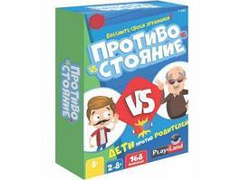 Настольная игра Play Land Противостояние Дети против Родителей