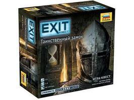 Настольная игра Звезда Exit Таинственный замок 8973