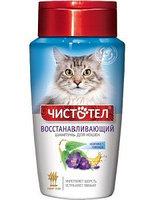 Уход Чистотел С703 для кошек восстанавливающий 220 мл