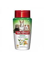 Уход Чистотел Мягкий С701 для кроликов и грызунов 220 мл