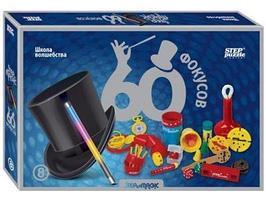 Настольная игра Step Puzzle 76096 Школа волшебства 60 фокусов