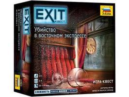 Настольная игра Звезда Exit-квест Убийство в восточном экспрессе 8980