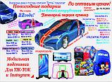 """Новогодний подарок """"Сумочка"""" 750гр, фото 3"""